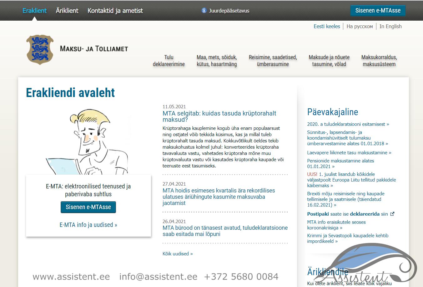 Raamatupidajale õiguste andmine e-maksuametis (JUHEND)